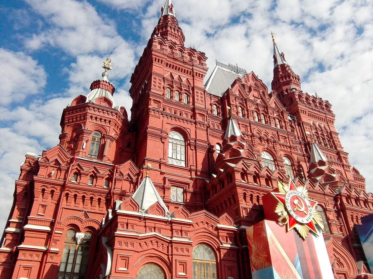 俄罗斯对外汉语老师实习