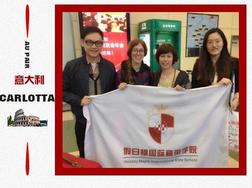Carlotta和Cheng家庭