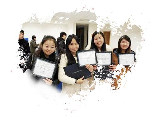 香港精英培训生项目