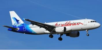 马尔代夫国家航空空乘