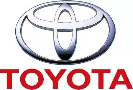 日本丰田公司带薪实习
